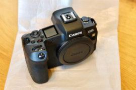 Body der Canon EOS R